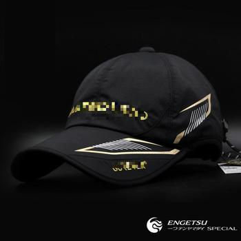 2020 New Men Summer Sun Protection Sunshade Caps Outdoor Fishing  Cap Solid Breathable Cotton Fishing Hat Hot Sell Hats 4