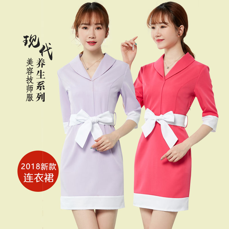 Summer Beautician Workwear Female Dresses Beauty Salon Health Club Technician Suit High-end Slim