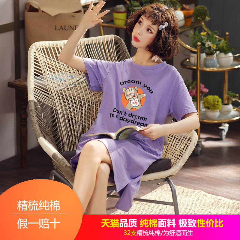 Pure Cotton Pajamas Women's Japanese Korean Maternity Clothes Time Of Childbirth Skirt Mid-length T-shirt Dress Couples Pajamas