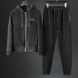 JSBD suave y cómodo traje casual dos piezas de suéter con capucha de invierno pesado para hombres