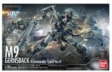 Original anime full metal panic IV M9 Gernsback commander tipo ver.Ⅳ juguete de montaje a escala 1/60(China)
