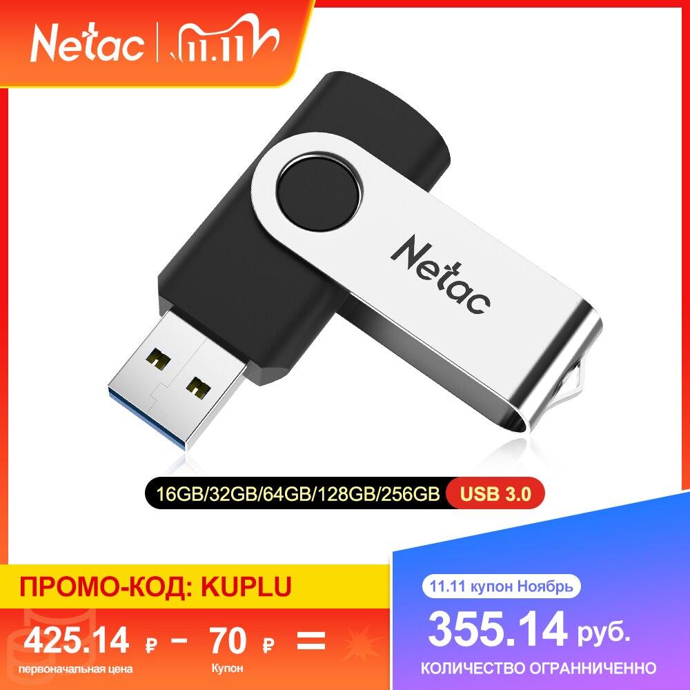 Интеллектуальный USB-накопитель Netac