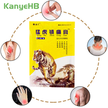 8pcs Tiger Balm Pain Relief Patch Body Back Joint Muscle Arthritis 100% Original Chinese Natural Herbal Medical Plaster H054