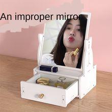 Зеркало для макияжа hd настольное зеркальное пластиковое квадратное