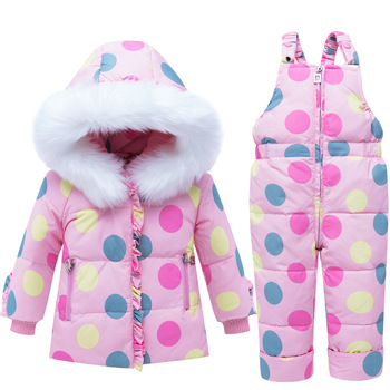 Children's down jacket suit boys and girls fur collar winter two-piece suit