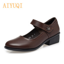 AIYUQI Womens Comfortable Shoes Genuine Leather  Autumn New Middle-aged And Old Non-slip Casual Women Mid Heel