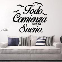 Sticker Murals Wall-Decals Spanish Office-Room Modern Sentence for Vinyl