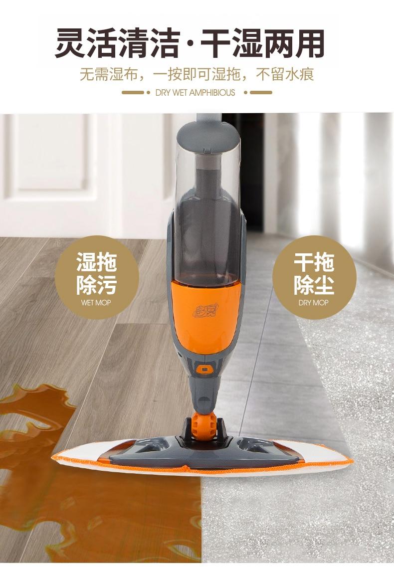 madeira azulejos cerâmica piso limpeza 360 graus