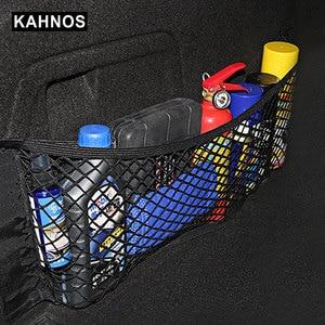 Image 1 - Mesh In Stamm Veranstalter Auto Stamm Net Nylon SUV Auto Fracht Lagerung Mesh Organizer In Stamm Für Autos Gepäck Netze reise Tasche