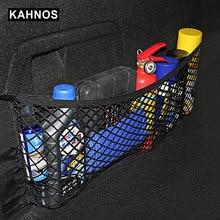 メッシュトランクオーガナイザー車のトランクネットナイロンsuv自動貨物保管メッシュオーガナイザーでトランク車の荷物ネット旅行ポケット