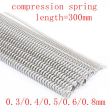 2-5pcs/lot 304 Stainless Steel Long Spring Y-type Compression Spring Wire Dia 0.3/0.4/0.5/0.6mm Outer Dia 3-10mm Length 305mm(China)