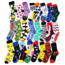 Chaussettes dhiver épaisses en coton pour femmes, chaussettes chaudes et heureuses en coton pour femmes et femmes