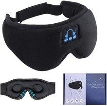 2020 yeni 3D uyku maskesi kulaklıklar Bluetooth 5.0 kablosuz müzik göz maskesi kulaklık çağrı müzik uyku artefakt nefes uyku
