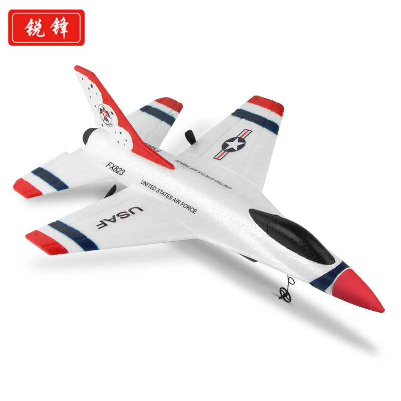 Hand-Tossed Foam Airplane 2.4G Model Airplane Remote Control Aircraft EPP Material Fx823 Shatter-resistant Remote Control Glider