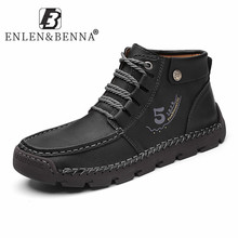 2021 mężczyźni buty Casual wodoodporne botki Outdoor lekkie męskie buty zasznurować skórzane czarne duże rozmiary 48 Zapatos De Hombre tanie tanio ENLEN BENNA Podstawowe CN (pochodzenie) Mikrofibra ANKLE Stałe Okrągły nosek RUBBER Wiosna jesień Niska (1 cm-3 cm)