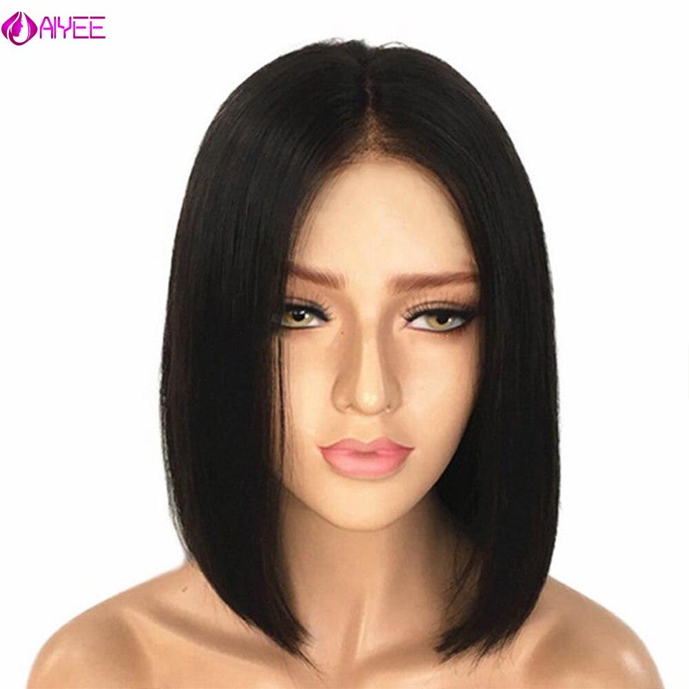 Aiyee curto em linha reta/ondulado peruca brasileira sintético meio parte perucas de cabelo cabeça cheia para preto feminino resistente ao calor peruca para mulher
