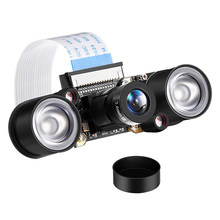 Raspberry Pi 4 Night Vision Camera 5MP 1080P Video Webcam Focal Adjustable With IR Lights For Raspberry Pi 4B/3B/3B+/Zero/Zero W