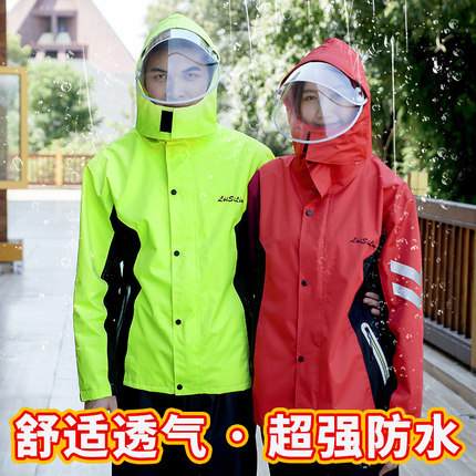 Adult Split Battery Motorcycle Raincoat Riding Waterproof Men and Women Rain Coat Pants Set Double Layer Jackets for Women Gift 1