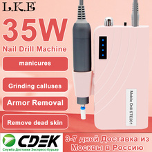 30000rpm nail art drill nail equipment manicure tools pedicure acrylics electric nail art drill pen machine set Portable Rechargeable Nail Drill Machine 35W 30000RPM Manicure Machine Electric Nail File Nail Art Tools Set for Nail Drill bits