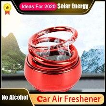Solar girar carro perfume ambientador aromaterapia auto fragrância carro ambientador decoração ornamento acessórios do carro