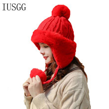 Plush Ball Fleece Warm Hat Female Winter Hat Ear Protection Earflap Snow Caps Keep Warm Ear Protection Bomber Hats Earmuffs Caps цена в Москве и Питере