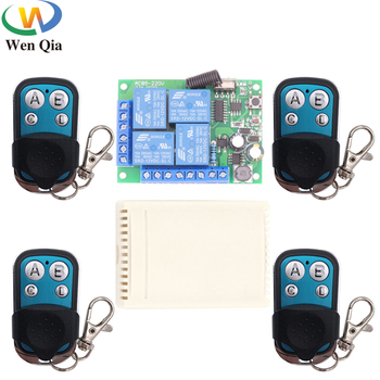 wireless remote control ac 85 250v 1 channel receiver module two remote control for lamp switch and electromechanical equipment 433Mhz Universal Wireless Remote Control Switch AC 85~220V 10A 4 Relay Receiver Module RF Transmitter Light Lamp HomeApplication