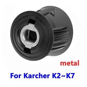 Image 1 - בלחץ גבוה מכונת כביסה צינור מתאם להתחבר עם רכב מכונת כביסה מתאם לשקע צינור לאנס Nilfisk M22 * 1.5mm שינוי להתחבר