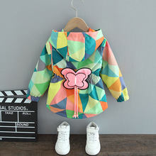 2021 Spring Summer Autumn Girls Fashion Thin Flower Hooded Jacket Baby Kids Children Sweet Coat