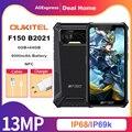Новый F150 B2021 IP68/69K смартфон 6 ГБ + 64 ГБ 8000 мАч Восьмиядерный мобильный телефон NFC 5,86 ''HD + MTK Helio G25 13MP Камера чехол для телефона