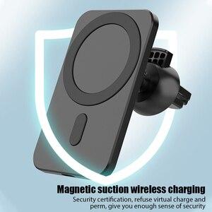 Image 1 - 15W חדש מגנטי אלחוטי מטען לרכב הר עבור iPhone 12 פרו מקס מיני אלחוטי מהיר טעינה אלחוטי מטען לרכב טלפון בעל