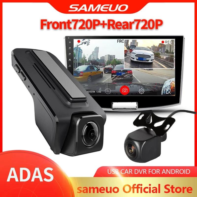 1080P USB Hidden Car DVR Dash Cam Camera Video Recorder For Android