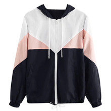 Zipper Color Block Drawstring Hem Hooded Bomber Jacket Women Casual Autumn Clothing Coats Spring Multicolor Outerwear Coat #B