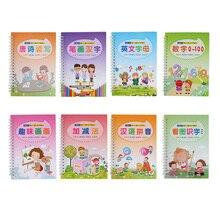 8pcsReusable английский алфавит прописи для рисования, почерк, тест-драйвы, исчезает развивающие игрушки для детей детские школы supplise