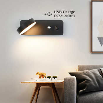 LED Wall lamp Button Switch USB Charge wall light 3 Color 9W White/Black indoor lighting For Bedside Stairway Sconce luminaria - Category 🛒 All Category