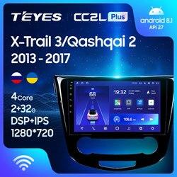 TEYES CC2L Plus For Nissan X-Trail xtrail X Trail 3 T32 2013 - 2017 Qashqai 2 J11 Car Radio Multimedia Video Player Navigation GPS Android No 2din 2 din dvd