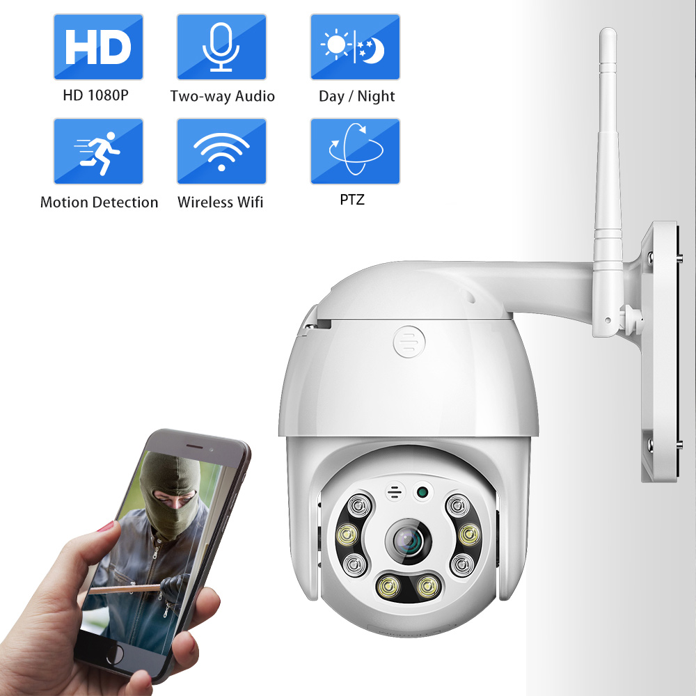 FEISDA 1080P CCTV Ip Camera PTZ Two Audio Waterproof Outdoor Camera WiFi Sports Voice Alarm Camera Infrared Night Vision