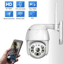 FEISDA PTZ اللاسلكية CCTV 1080P كامل HD ONVIF كاميرا أمان لاسلكية في الهواء الطلق عمل كشف مقاوم للماء معدات التحكم