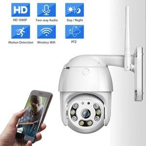 Image 1 - FEISDA Wifi Wireless CCTV 1080P Full HD ONVIF PTZ telecamera di sicurezza rilevazione di azione esterna apparecchiature di controllo impermeabili