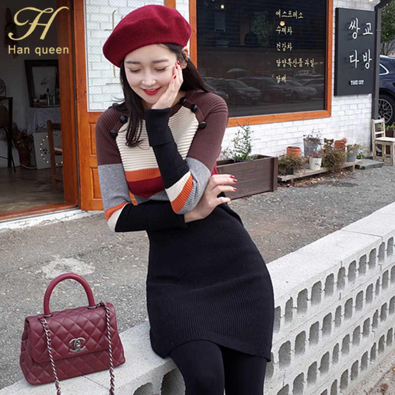 H Han queen вязаное Ретро Полосатое облегающее платье-футляр для женщин зимние контрастные цветные платья с пышной юбкой OL эластичные платья