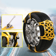 цены 3PCS General Automobile Tire Snow Chains Universal Car Suit Tyre For SUV Off-road Safety Chains Snow Mud Ground  TPU