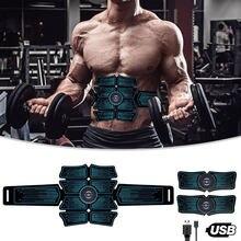 Abdominal paquete de seis electroestimulación gimnasio en casa equipo USB cargado ПРЕСС Abs Fitness brazo cadera ejercicios musculares ejercicio