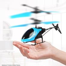 Маленький управляемый Радиоуправляемый вертолет 2,5 Радиоуправляемый Дрон Летающий Радиоуправляемый вертолет летательный аппарат инфракрасный индукционный уличные игрушки для детей