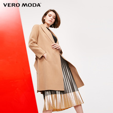 Three-Dimensional Vero Women's Minimalist