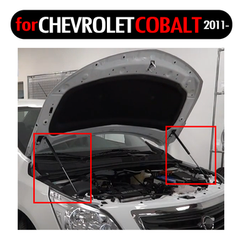 for Chevrolet Cobalt  2011- Ravon R4 Car Styling Auto Front Hood Bonnet Modify Gas Struts Lift Support Shock Damper Absorber for honda fit shuttle gk8 gk9 gp7 gp8 2015 present auto bonnet modify gas struts lift support shock damper