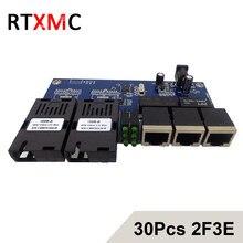 2F3E szybki Erhetnet 30 sztuk 2F3E 10/100M włącznik Ethernet 2 Port światłowodowy SC 20KM 3X100M UTP RJ45 światłowodowy przełącznik optyczny płytka PCBA