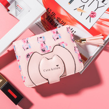 Coin Purse Girl Wallet Cartoon Cute Card-Holder Female Brand-Designed Women Tassel Cat