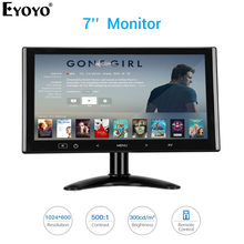 Eyoyo EM07K 7'' TFT LCD Monitor Color Car Reversing Rear View Security Display Screen With HDMI VGA AV For DVD VCD Backup Camera(China)