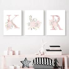 Cartazes do bebê personalizado nome da menina poster personalizado impressão do berçário rosa flor arte da parede da lona quadros decoração do quarto do bebê