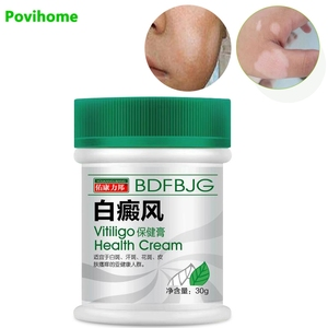 30g VitiligoTreament Cream Antibacterial Cream Psoriasis Localized Vitiligo Ointment White Spot Mycosis Leukoplakia Treat P1153