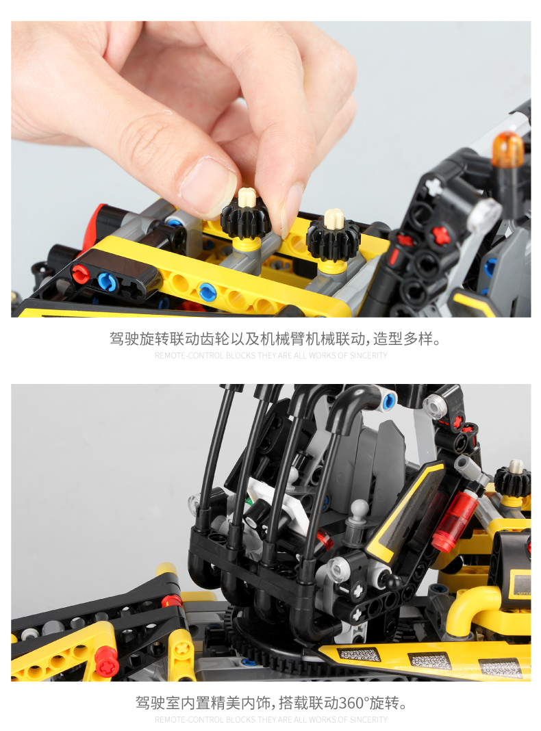 MOULD KING MOC 13034 13035 Compatible 42094 Technic Motor Motorized Tracked Loader RCs Building Block 18